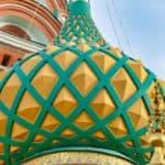 Basilius Kathedrale Moskau Bild 018 150x150 - Bilder von der Basilius-Kathedrale in Moskau