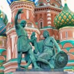Basilius Kathedrale Moskau Bild 047 150x150 - Bilder von der Basilius-Kathedrale in Moskau