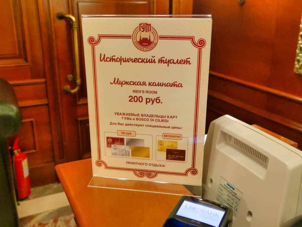 Historische-Toilette-GUM-Moskau-Bild-002