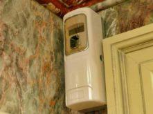 Historische Toilette GUM Moskau Bild 003 221x165 - Historische Toilette im GUM Kaufhaus Moskau