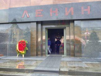 Lenin Mausoleum Moskau Bild 007 326x245 - Lenin Mausoleum Moskau - Ticket online
