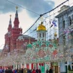 Moskau Ausflug Bilder 018 150x150 - Moskau Bildergalerie