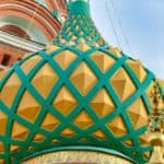 Moskau Ausflug Bilder 059 150x150 - Moskau Bildergalerie