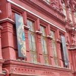 Moskau Ausflug Bilder 165 150x150 - Moskau Bildergalerie