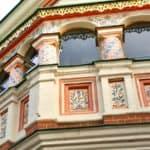 Moskau Ausflug Bilder 204 150x150 - Moskau Bildergalerie