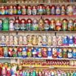 Moskau Tour Reise 2019 004 150x150 - Moskau Bildergalerie