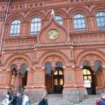 Moskau Tour Reise 2019 024 150x150 - Moskau Bildergalerie