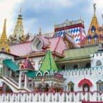 Moskau Tour Reise 2019 046 150x150 - Moskau Bildergalerie