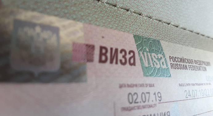 Russland Visum beantragen