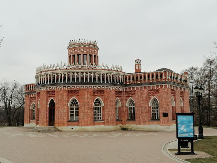 Zarizyno-Park-Moskau-019