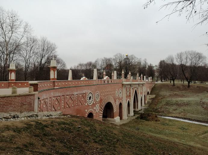 Zarizyno-Park-Moskau-023