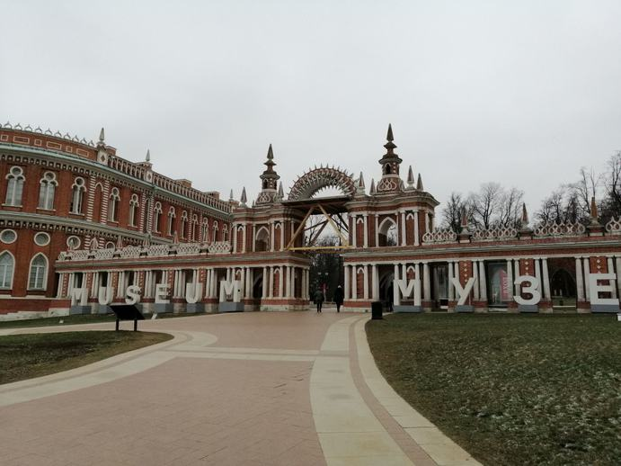 Zarizyno-Park-Moskau-046