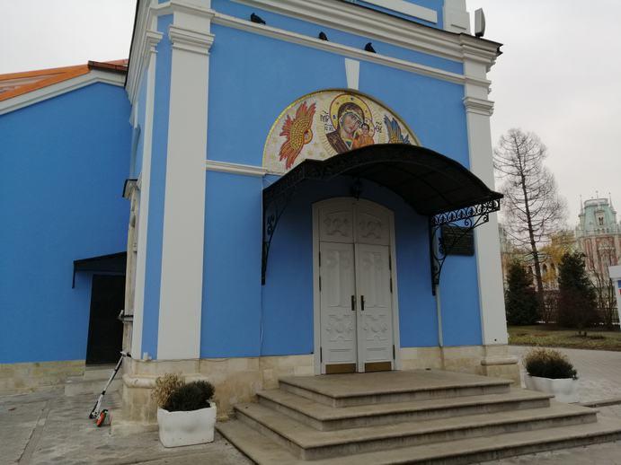 Zarizyno-Park-Moskau-056
