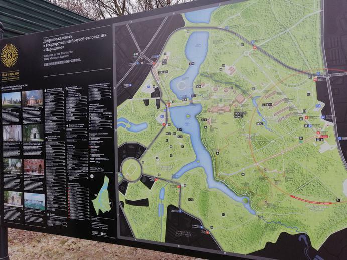 Zarizyno-Park-Moskau-073