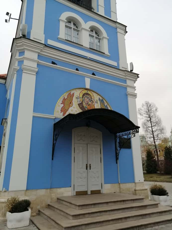 Zarizyno-Park-Moskau-074