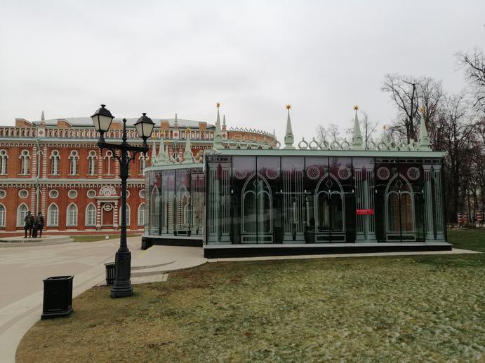 Zarizyno-Park-Moskau-091