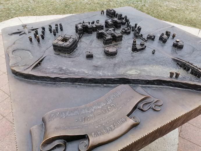 Zarizyno-Park-Moskau Modell