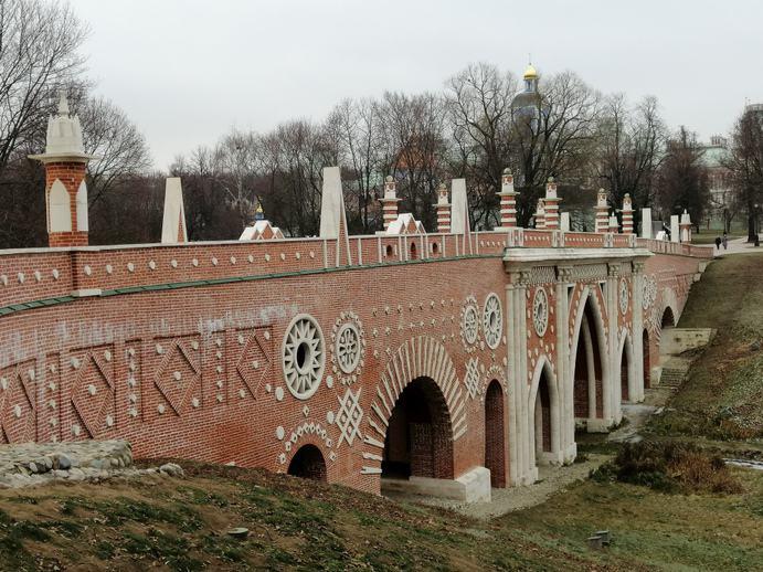 Zarizyno-Park-Moskau-109