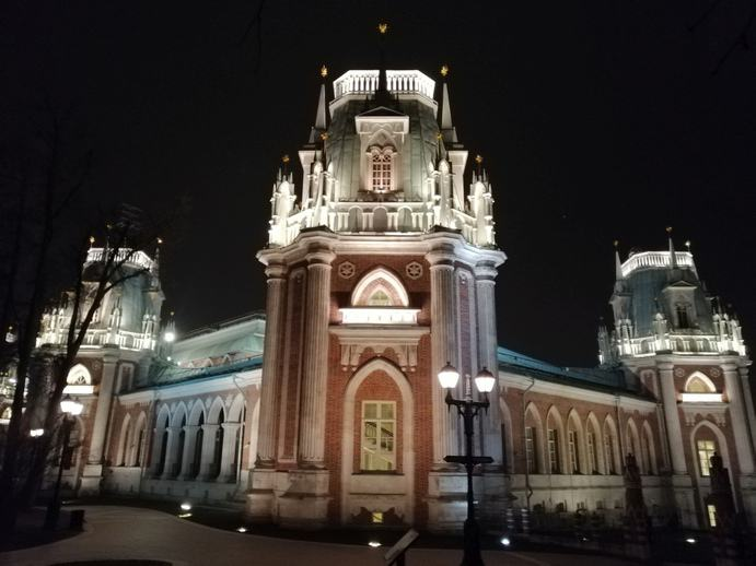 Zarizyno-Park-Moskau-113