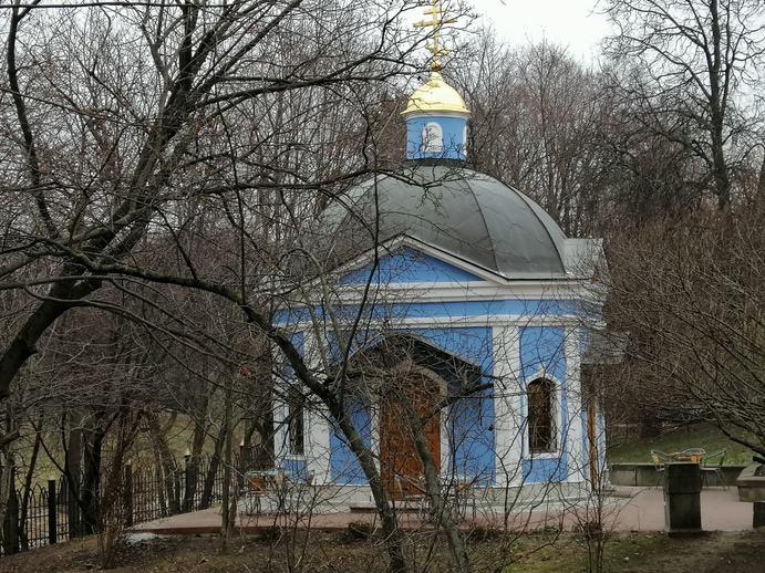 Zarizyno-Park-Moskau-116