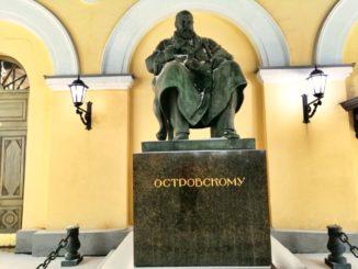 Denkmal für Alexander Ostrovsky
